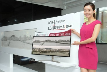 LG Electronics Releases Ultra-Wide Computer Monitor