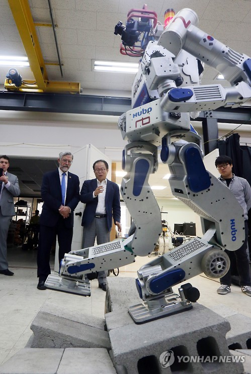 Hubo, a South Korean-developed humanoid robot. (image: Yonhap)