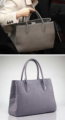 The company introduced the bag (bottop) on its homepage with the description the handbag that spurred much domestic interest with Korea's first woman VIP spotted wearing. (image: Yonhap)