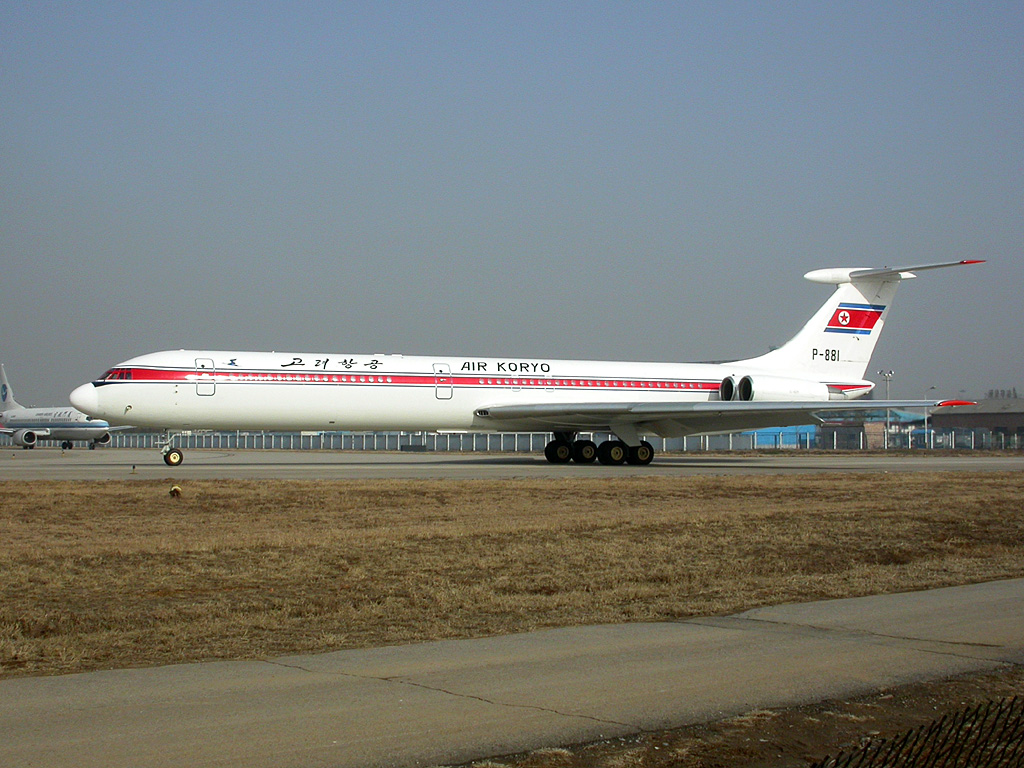 Amid the international community's increasing sanctions on the North, the number of countries to which Air Koryo flies has dwindled to two from five, the VOA said. (image Wikimedia)