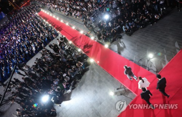 Busan International Film Festival Kicks Off with Industry Divided