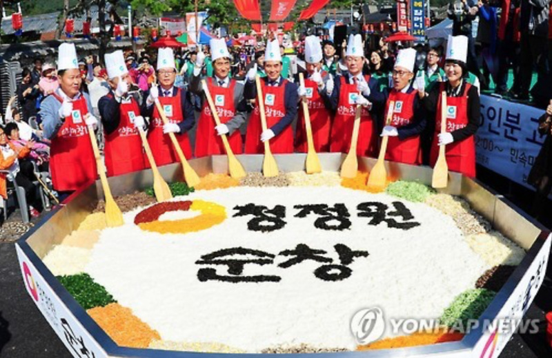 "Sunchang Traditional Sauce Festival Makes ""Bibimbap"" for 2,016 people"