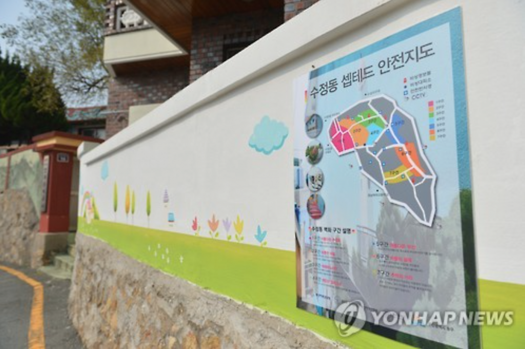 A CPTED safety map in Sujeong-dong, Busan. (image: Yonhap)