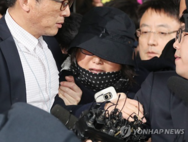 Financial Watchdog Probes Unusual Bank Loans in Choi Scandal