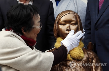 Korea Erects Another 'Comfort Woman' Statue in Sangju