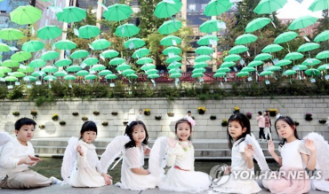 "Korea Declares ""Day of Angels"" to Support Children in Need"