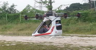 Korea's First Passenger Drone Takes to the Skies