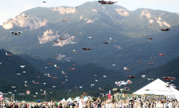 Korea Attempts Guinness World Record with 300 Simultaneous Drone Flights