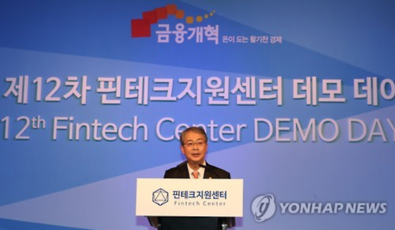 S. Korea to Expand System for Digital Currency