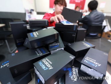Samsung to Limit Note 7 Battery Charge to 15 Pct in S. Korea from Monday