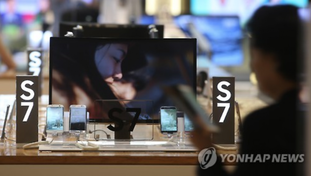 The program allows South Korean owners of the Note 7 who exchange the device for the S7 or the S7 Edge smartphone to upgrade the replacements to either a Galaxy S8 smartphone or a Note 8 phablet. (image: Yonhap)
