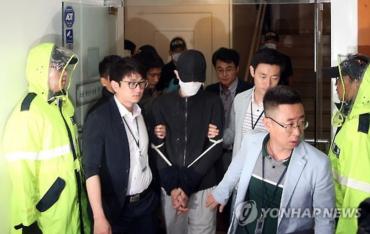 Gangnam Murder Suspect Gets 30-Year Jail Term