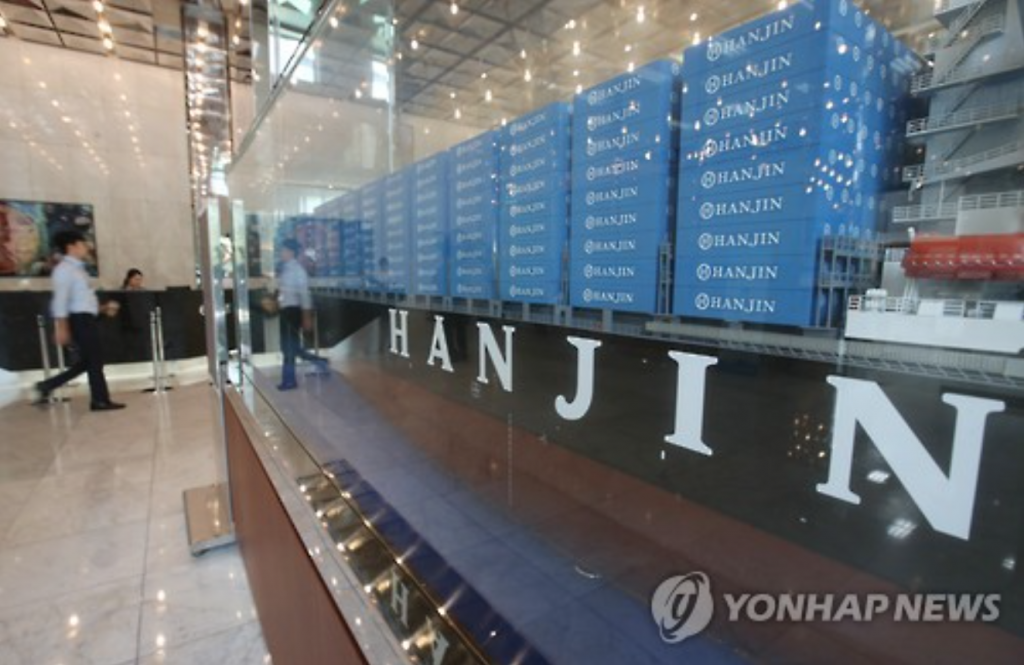 Hanjin accounted for 7.78 percent of the Asia-U.S. shipping route in October last year, but its share plunged to 1.1 percent in October this year, according to the data by the Busan Port Authority. (image: Yonhap)