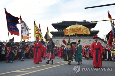 Royal Procession Highlight of Cultural Festival