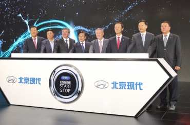 Hyundai Motor Vows to Boost Presence in China with New Facility