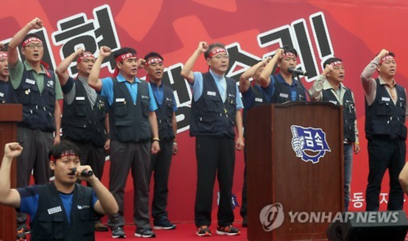 Hyundai Unionists Threaten to Stage General Strike If Gov't Orders Emergency Arbitration