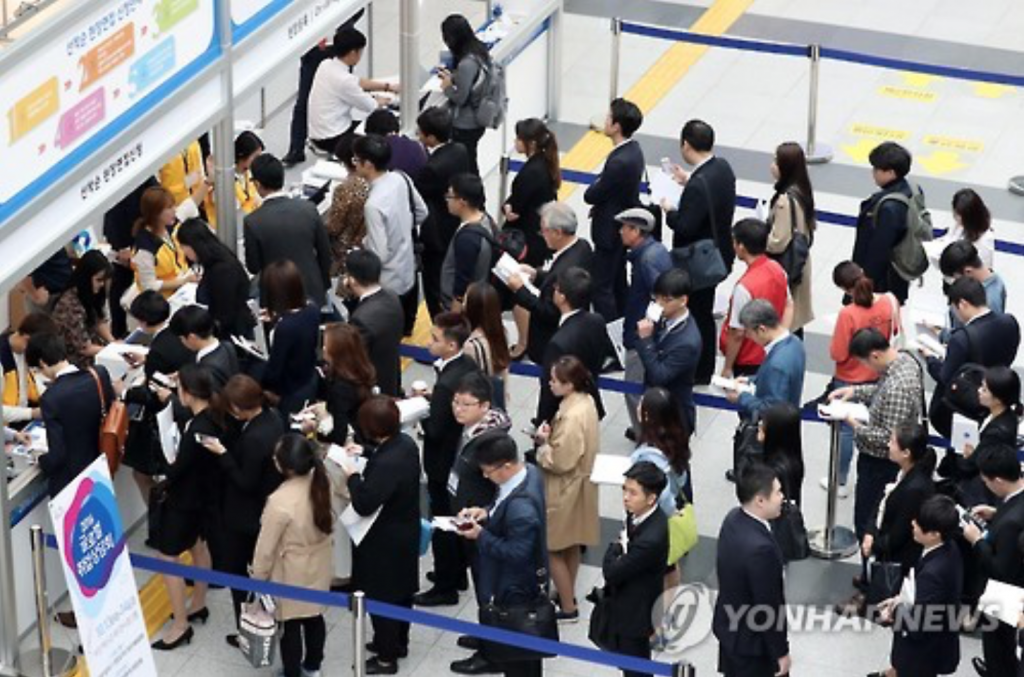 Job seekers waiting in line to get registered during a job fair at the BEXCO convention center in the southeastern port city of Busan on Oct. 13, 2016. (image: Yonhap)