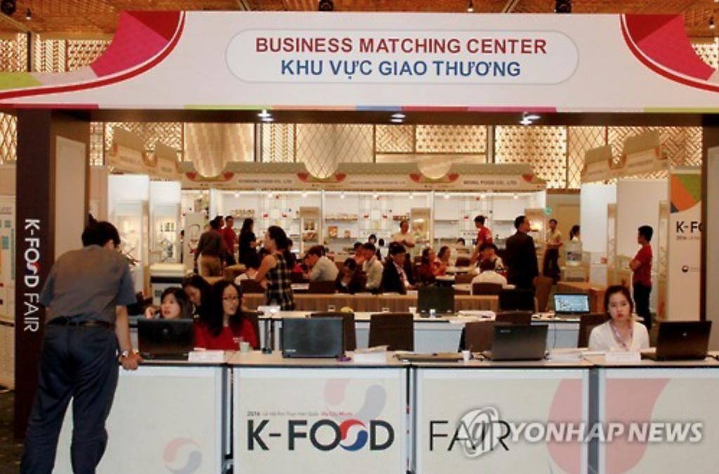 K-food fair held in Ho Chi Minh, Vietnam, in September. (image: Yonhap)