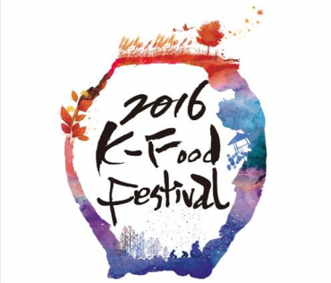 'K-Food Festival' Presents Best Seasonal Foods
