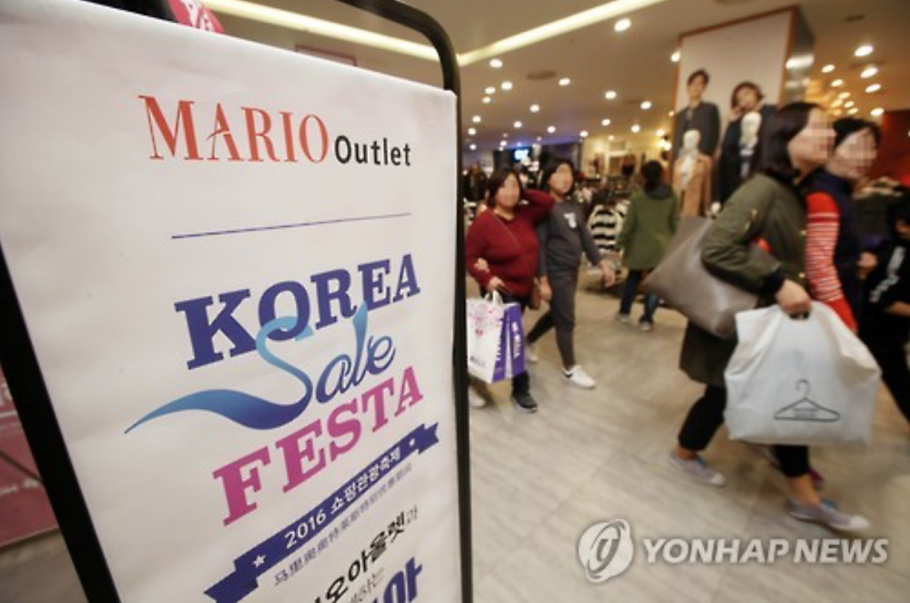 "Combined sales of 54 retailers participating in the discount fest between Sept. 29 and Oct. 9 rose 10.1 percent from the same period last year, when the event was first initiated under the name of ""Korea Black Friday."" (image: Yonhap)"