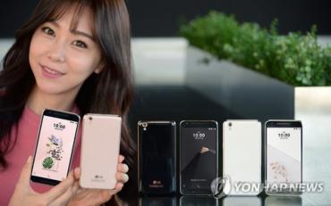 LG Electronics Unveils 'LG U' Budget Premium Smartphone