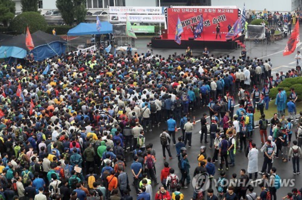 Although there will be no walkouts, the union said its senior members will assemble at Hyundai Motor's main factory in Ulsan and the automaker's headquarters in Seoul to protest against the management's proposals. (image: Yonhap)