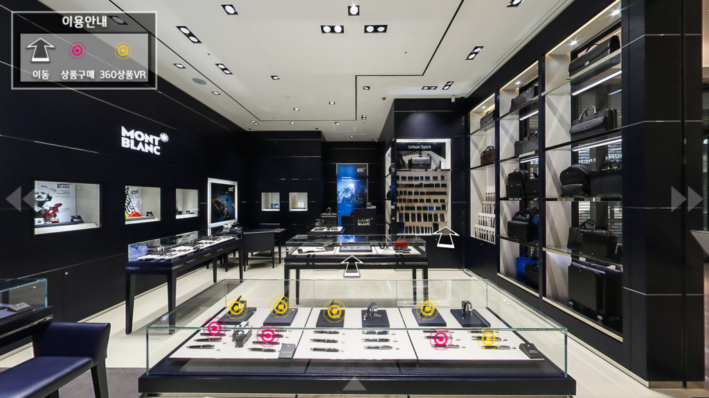 Consumers can access the new store either via thehyundai.com or its mobile application, and connect their smartphone to a VR device, which will then allow them to see a complete 3D view of the outlet as well as move around the store to view and purchase products. (image: Hyundai Department Store)