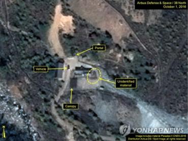 S. Korea's Military on High Alert Ahead of Key Anniversary in N.K.