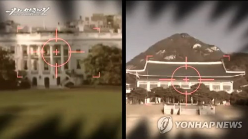 U.S. Says N. Korea's Launch of Musudan Missile Ends in Failure Again