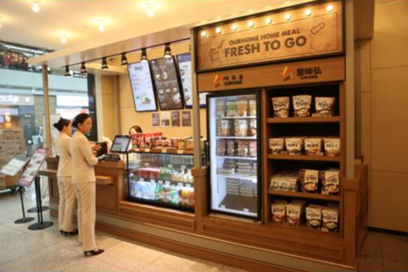 Foreigners Growing Fond of Korean Convenience Food