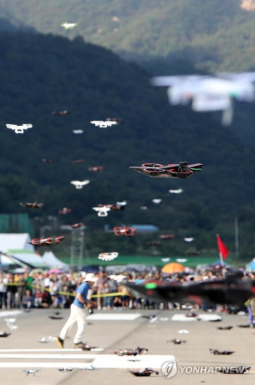 Coreia Tenta Recorde Mundial De Drones No Ar