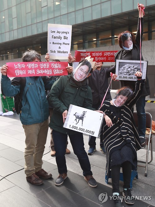Civic activists hold a rally in front of Samsung Electronics building in southern Seoul on Oct. 27, 2016, to oppose the nomination of Lee Jae-yong to the company's board. (image: Yonhap)