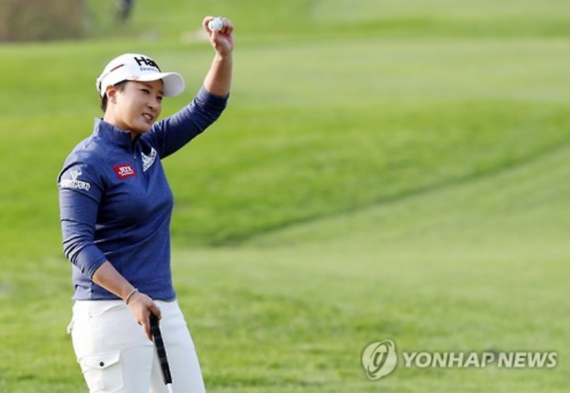Korean Golf Legend Pak Se-ri Retires