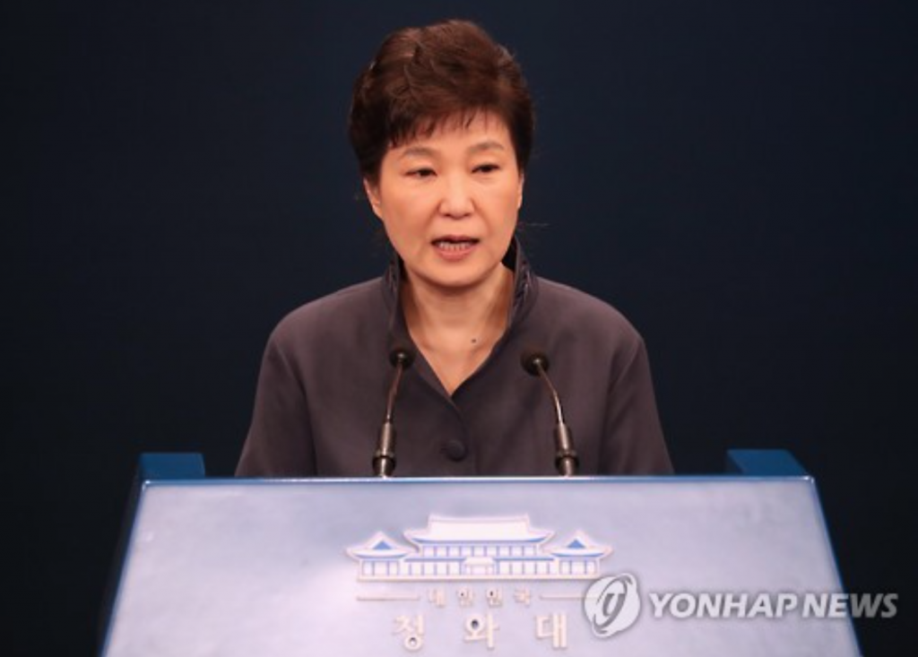 The president acknowledged that Choi had helped her prepare for public speeches during her presidential election campaign and the early part of her presidency. (image: Yonhap)