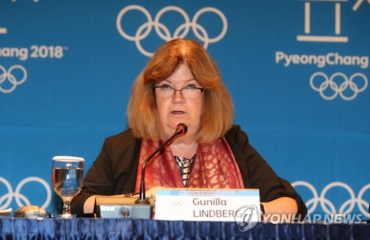 Promotion Represents Biggest Challenge for PyeongChang Winter Olympics: IOC