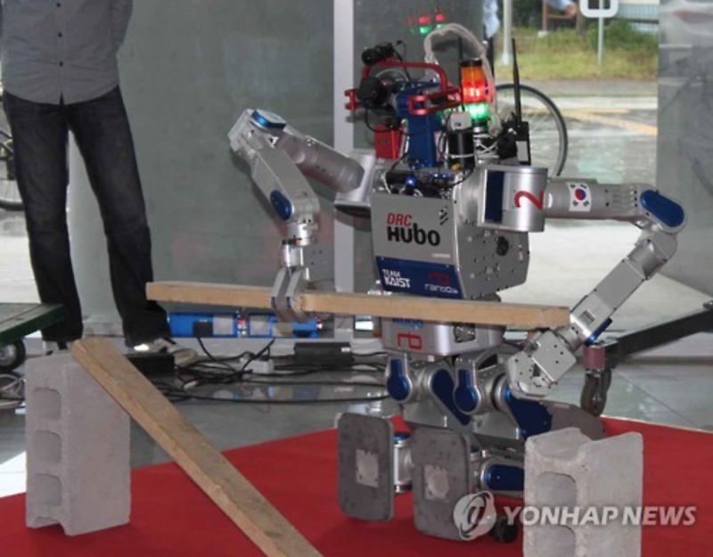 S. Korea, U.S. To Fund $6 Mln on Project to Develop Disaster-Response Robot Tech