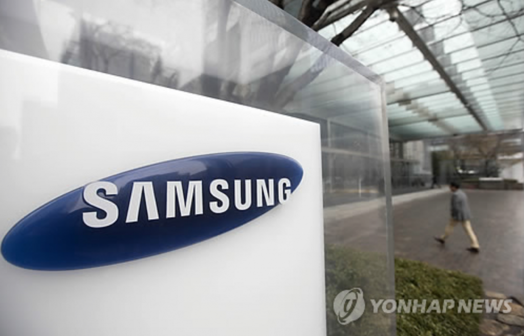 Samsung, which ranked 7th in last year's survey, had been included in the top 10 list over the past three years.(image: Yonhap)