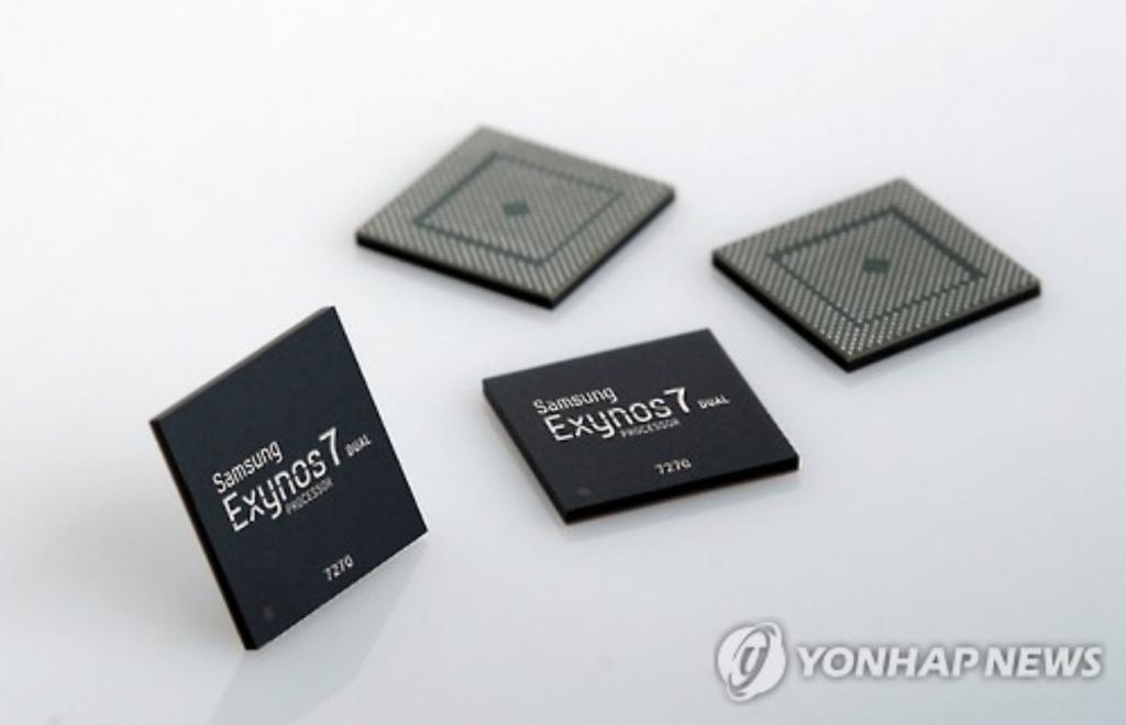 Samsung Electronics' chips (image: Yonhap)