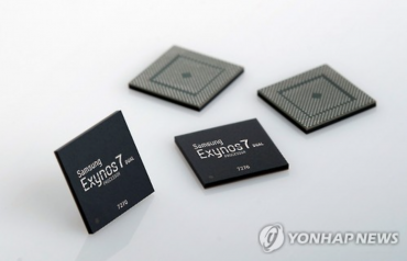 Samsung Rolls out Industry's First 8GB Mobile DRAM for Smartphones