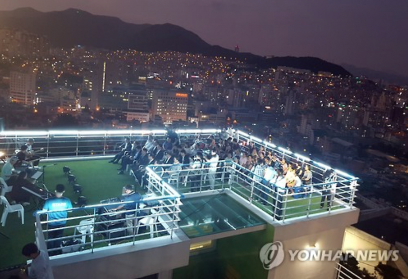 Busan Promotes Film Industry with Seasonal Event