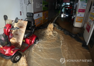 Typhoon Chaba Leaves 5 Dead, 5 Missing in Southern S. Korea