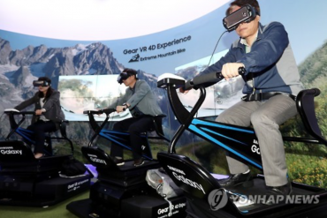 Gov't, Companies Join Forces to Develop VR Contents