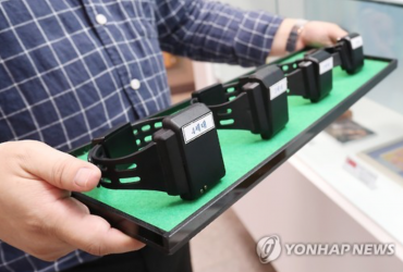 Korea to Implement Next-Gen Ankle Monitors to Prevent Crime