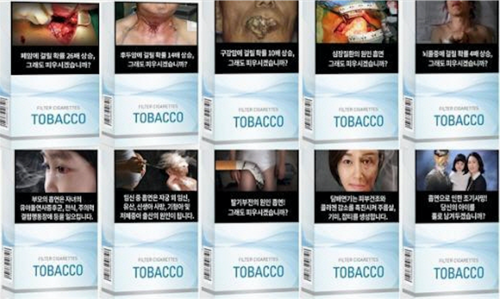 The health ministry has confirmed 10 images, all of which are related to diseases and outcomes of smoking, which will start appearing on cigarette packs shipped after December 23. (image: Ministry of Health & Welfare)