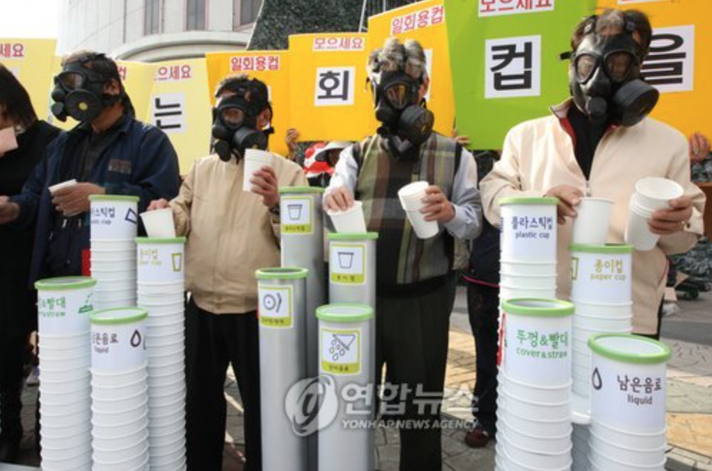In this undated file photo, civic activists campaign against disposable cups. (image: Yonhap)