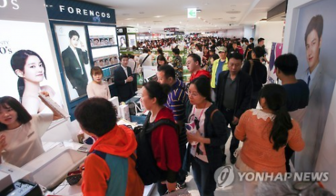 Duty-Free Stores Embrace Younger Chinese Customers