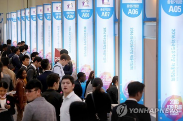 No. of Foreign Students Studying in S. Korea Tops 120,000 in Sept.