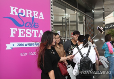 Korea Sale Festa Boosts Sales of Retailers
