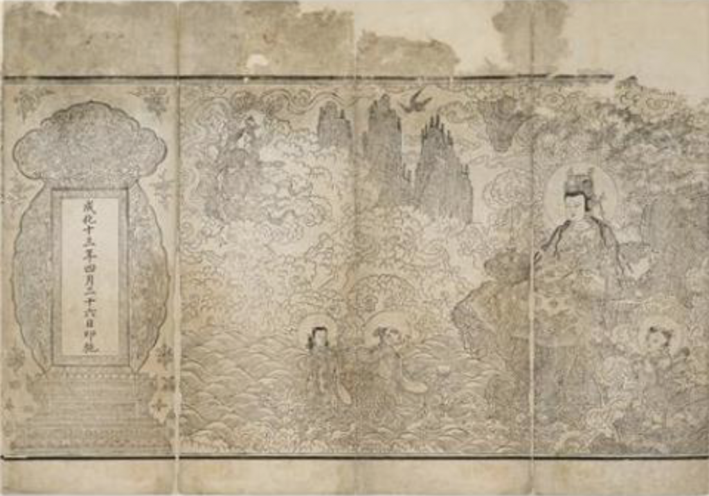 Another artifact located at Wonju's Museum of Asian Woodblock Prints is the BulJeongSimDaRaNiGyeong (The Great Compassion Mantra). (image: Yonhap)