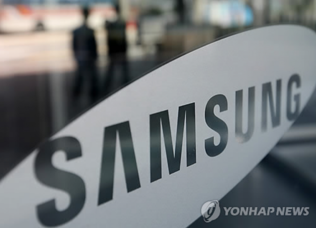On October 11 Samsung Electronics permanently halted production and sales of the Galaxy Note 7, the company's heralded flagship smartphone, and is now facing bleak prospects over business performance for the third quarter of the year. (image: Yonhap)